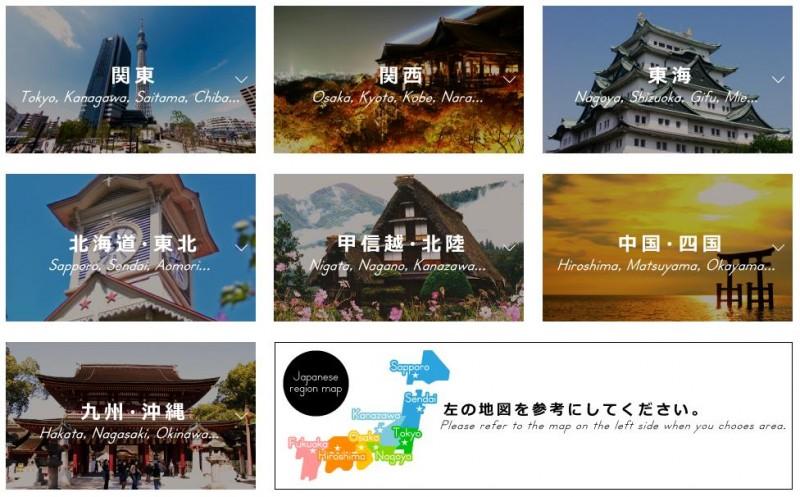 일본아르바이트 어플 (8).JPG