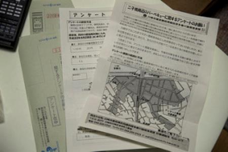【留学生打工情报】大阪 心斋桥附近 电话咨询客服人员工作