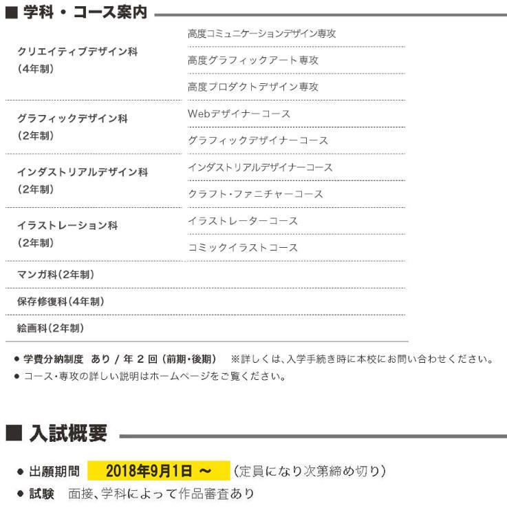 东洋6.jpg