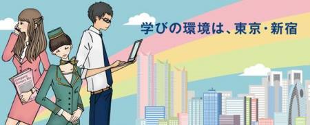 【東京外語専門学校】Trường chuyên môn ngoại ngữ Tokyo; Học tập các kỹ năng, kỹ thuật chuyên môn của một Biên dịch viên, phiên dịch viên chuyên nghiệp