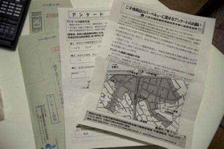 【Mynavi-Baito】【Việc làm thêm phù hợp với du học sinh-Nhân viên Khảo sát thị trường lương cao (Osaka)】