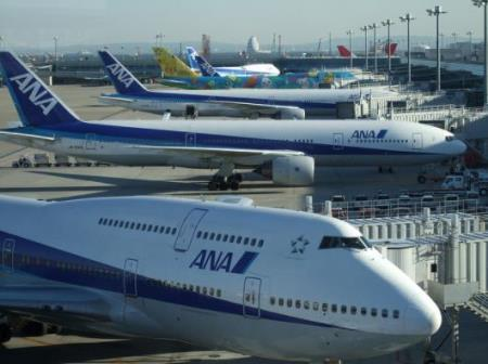 【Mynavi-Baito】công việc phù hợp với du học sinh Nhân viên sảnh sân bay