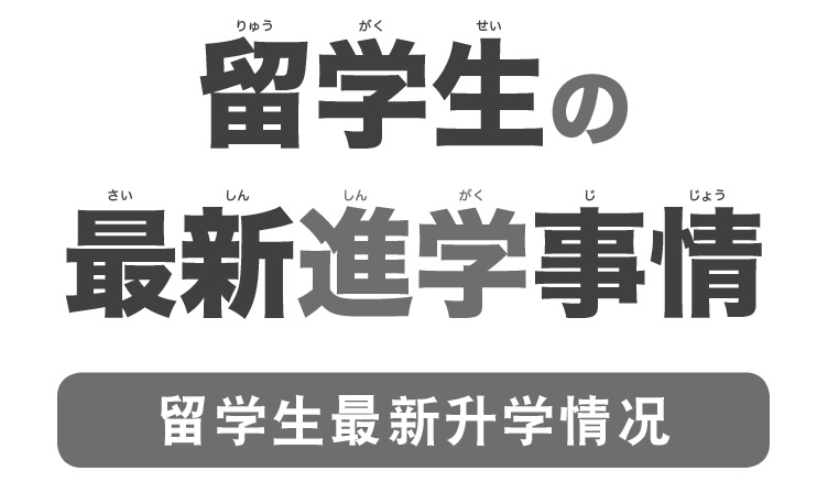 留学01.jpg