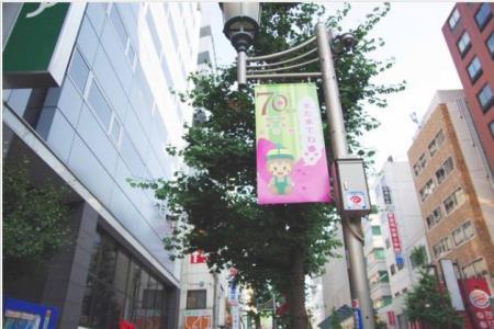 【專門學校・電子資訊】【日本電子專門学校】新宿街燈的旗幟設計