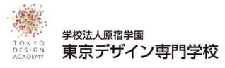東京デザイン.jpg