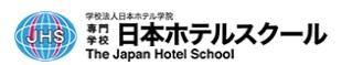 日本ホテル.jpg