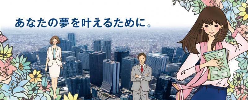 東京外語-1.jpg