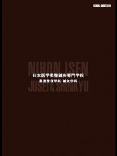 yixuerouzheng.png