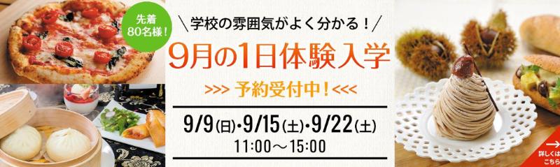 スクリーンショット 2018-09-01 18.20.19.png