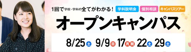 スクリーンショット 2018-09-04 10.17.59.png