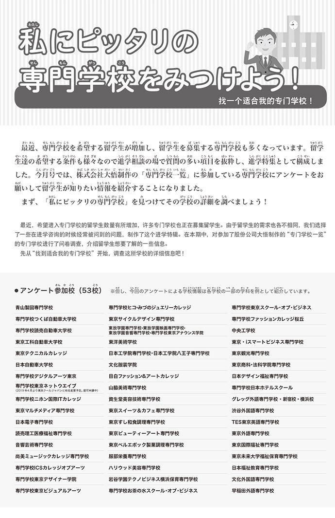 月刊3.jpg