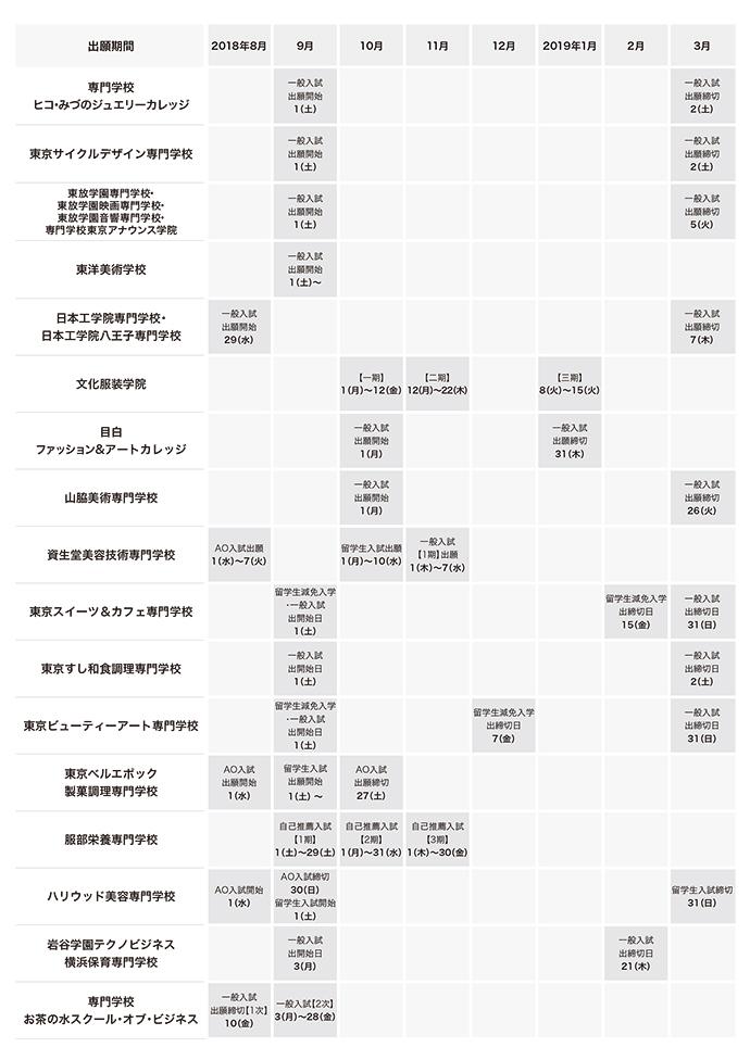 進学特集_-13.jpg