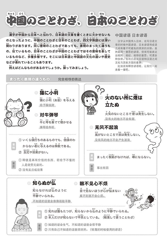 月刊9.jpg