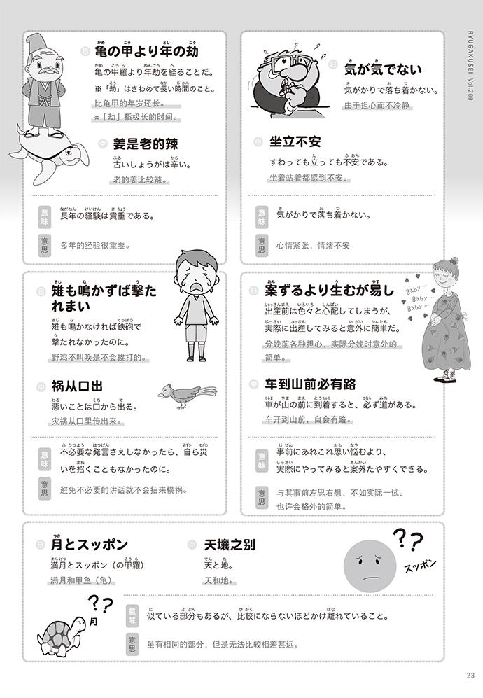 月刊10.jpg