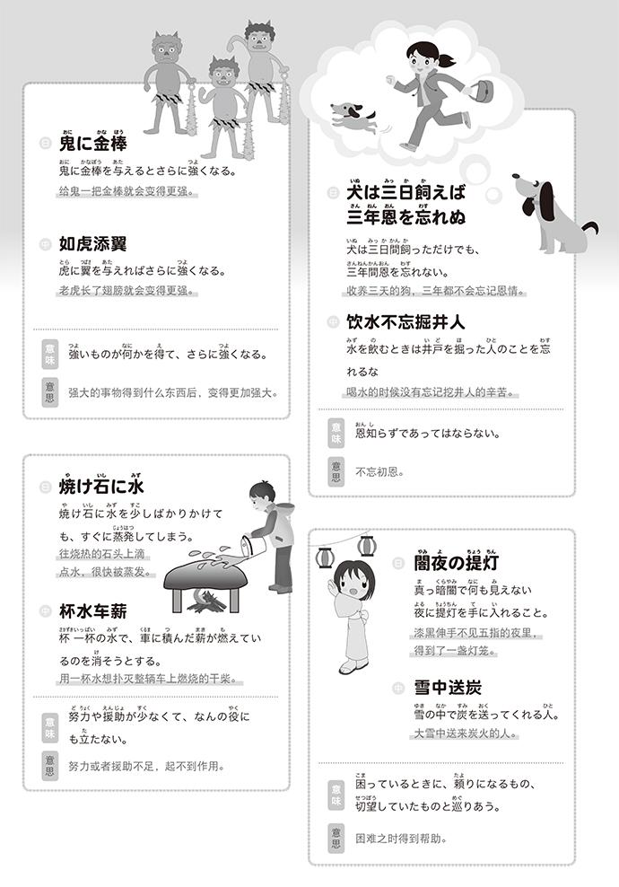 月刊11.jpg