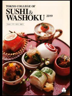 東京すし和食調理専門学校.png