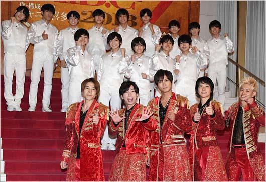 쟈니스 도쿄올림픽 그룹 토니토니 (5).JPG