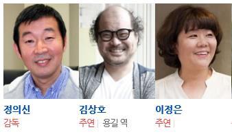 영화 야끼니꾸 드래곤 (1).JPG
