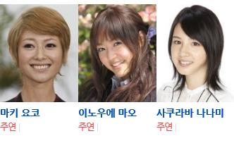 영화 야끼니꾸 드래곤 (2).JPG