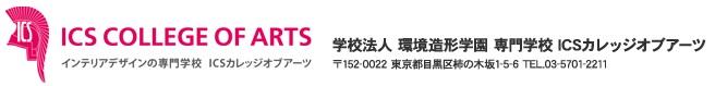 일본인테리어학교_해외방문 (10).jpg