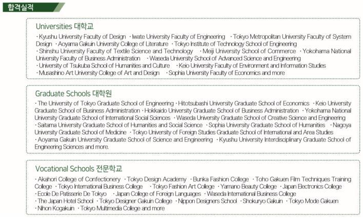 센다가야 일본어학교 (5).JPG