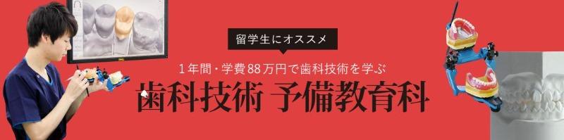 일본치기공학교_유학생 이야기 (7).JPG