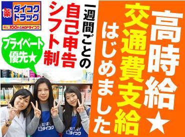 일본아르바이트 앱 마이내비 (8).JPG