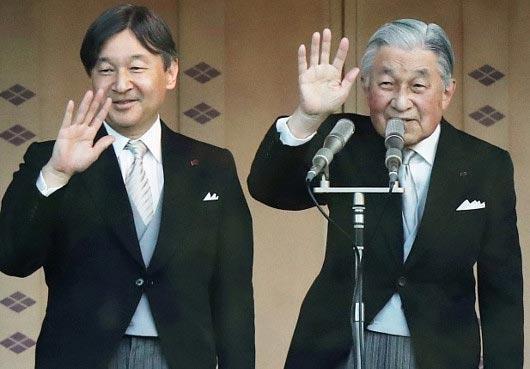일본연호 레이와  (4).JPG