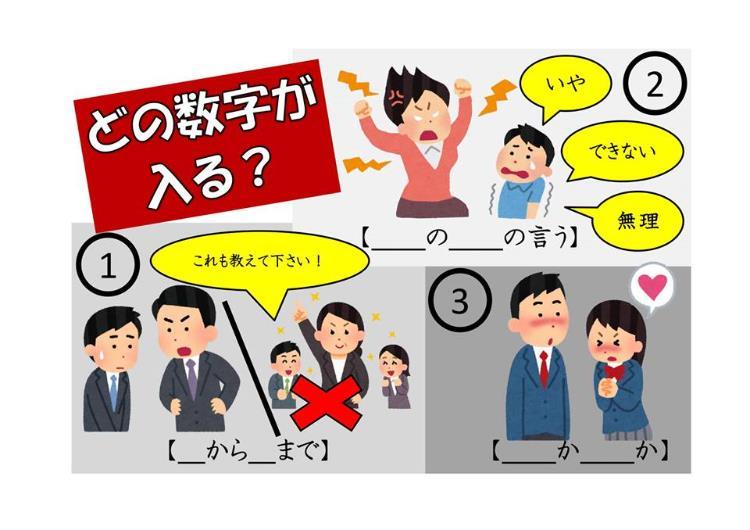 日语学习.jpg