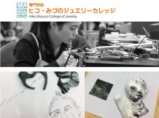 국제보석전 참가_일본주얼리학교 히코미즈노 (14).JPG