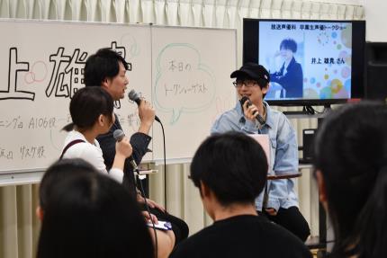 일본성우학교_카쿠리요의 여관밥 성우 내교 (1).JPG