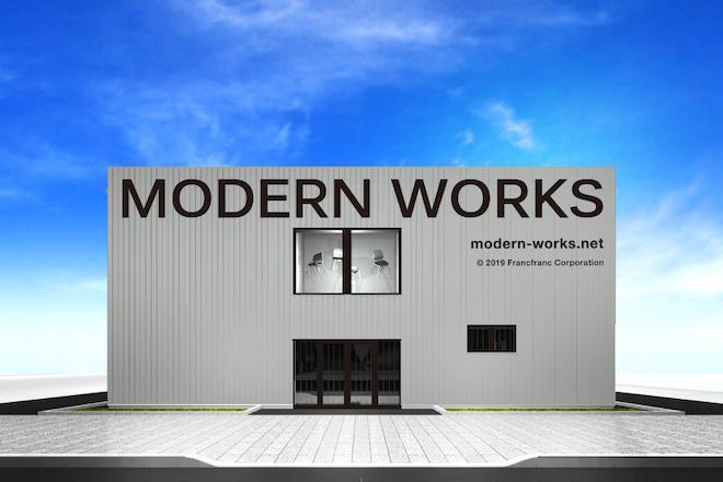 프랑프랑 가구 브랜드 모던웍스(MODERN WORKS) (6).JPG