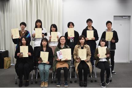 일본장학금 동방학원 음향전문학교_성적우수자 장학금  (4).JPG