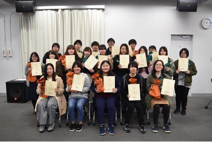 일본장학금 동방학원 음향전문학교_성적우수자 장학금  (6).JPG