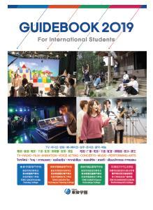 일본장학금 동방학원 음향전문학교_성적우수자 장학금  (7).JPG