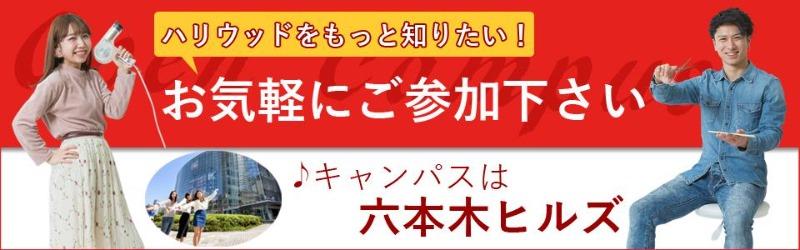 헐리우드미용전문학교_일본미용학교  (7).JPG
