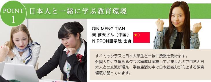 일본관광,호텔학교_호스피탈리티 투어리즘 전문학교_외국인유학생 지원 (3).JPG