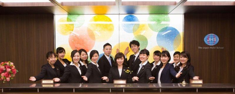 일본호텔, 웨딩학교_일본호텔스쿨 (1).JPG