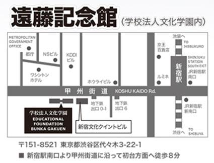 일본전문학교 진학_2019 외국인유학생을 위한 전문학교 진학상담회 (4).jpg