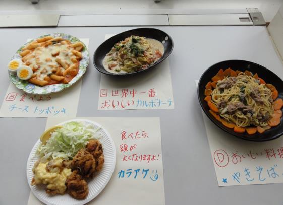 일본유학_일본어학교_오사카YMCA학원 (3).JPG