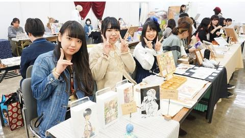 일본디자인학교_창립 70주년 동양미술학교 (1).JPG
