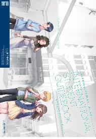일본디자인학교_창립 70주년 동양미술학교 (8).JPG