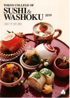 일식요리 일본에서 배우자_도쿄스시와쇼쿠 조리전문학교 (6).JPG