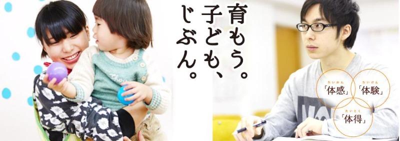 인성을 갖춘 보육사_일본아동교육전문학교  (1).JPG