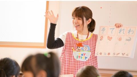 인성을 갖춘 보육사_일본아동교육전문학교  (3).JPG