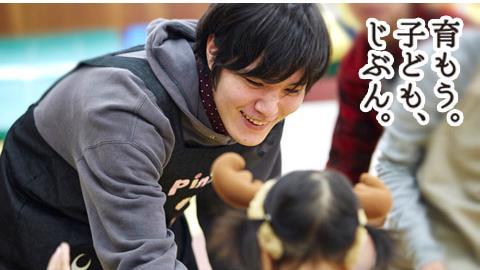 인성을 갖춘 보육사_일본아동교육전문학교  (4).JPG