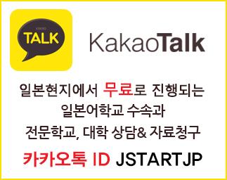 동방학원 전문학교_현장 중심 TV, 라디오 스텝 육성 (11).jpg