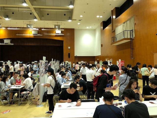 일본전문학교 진학상담회  (2).jpg