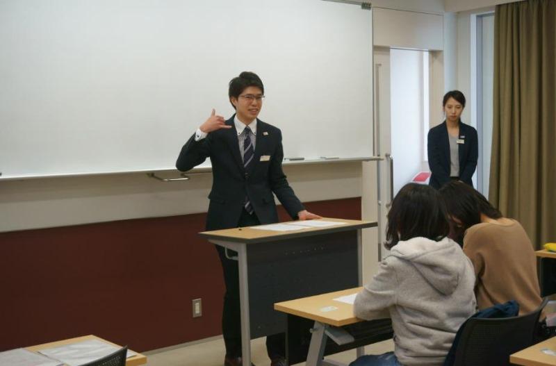 일본호텔스쿨_유학생 오리엔테이션 (5).JPG