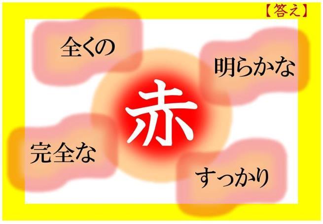 일본어공부_赤 (1).JPG